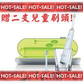 【贈兒童刷頭*2】Philips Sonicare HX9332 飛利浦 鑽石靚白 音波震動 電動牙刷 (鑽石機)