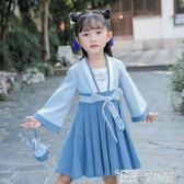 童裝漢服 女童漢服儒裙中國風童裝春秋女寶寶中式唐裝裙子公主兒童古裝 童趣屋