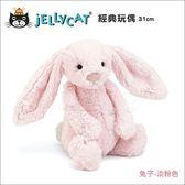 ✿蟲寶寶✿【英國Jellycat】最柔軟的安撫娃娃 經典兔子玩偶(31cm) 淡粉色