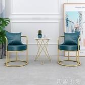 北歐單人沙發椅休閒凳網紅小椅子輕奢單椅臥室簡約美式創意老虎椅 中秋節全館免運