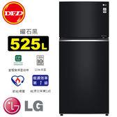 LG 樂金 GN-HL567GB 直驅變頻上下門冰箱 525L 曜石黑 公司貨 ※運費另計(需加購)