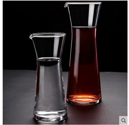 小鄧子進口紅酒白酒分酒器套裝玻璃快速醒酒器倒酒器創意小號家用(290ml酒樽)