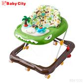 Baby City娃娃城 - 鱷魚學步車台灣製  41030 好娃娃