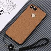 小米5X手機殼NOTE3手機保護套軟 殼貼皮硅膠全包邊簡約男女款防摔