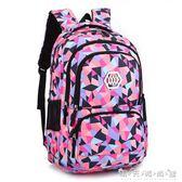 日韓版女孩初中學生書包小學生四五六年級時尚潮流後背包校園背包 晴天時尚館