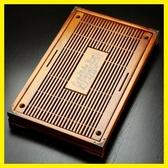 功夫茶具配件抽屜式家用排水茶盤實木大號小號儲水茶托盤茶海茶臺