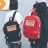 背包大容量帆布韓版雙肩包女旅行包學院風大學生書包男高中學生潮 『櫻花小屋』