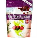 買1送1 康健生機 美麗果蔓越莓乾(全果粒) 200g/包