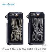 【A Shop】NavJack iPhone 6s Plus /6 Plus 掛繩式卡夾站立皮套-共兩色