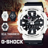 G-SHOCK GAX-100B-7A CASIO 手錶 GAX-100B-7ADR