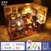 diy小屋手工制作小房子模型別墅拼裝玩具建筑創意生日禮物男女生 麻吉部落