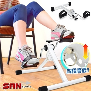 折疊式手足健身車(高低調整)迷你臥式美腿機.單車腳踏器.兩用手腳訓練器【SAN SPORTS】