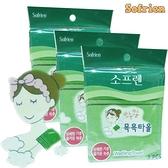 韓國 Sofrien方形去角質沐浴巾(綠色)搓澡布沐浴去角質汗幕蒸【櫻桃飾品】【21922】
