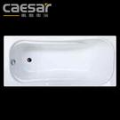 【買BETTER】凱撒浴缸/凱撒衛浴 MH016E壓克力強化玻璃纖維浴缸 / 送6期零利率