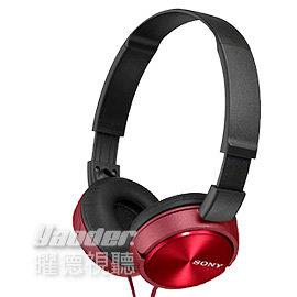 【曜德視聽】SONY MDR-ZX310 紅色 潮流五色 輕巧摺疊 / 免運 / 送皮質收納袋