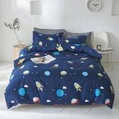 《太空探險》雙人鋪棉床包三件組 100%舒柔棉(5*6.2尺)