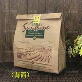 烘焙開窗淋膜歐包麵包袋450g克土司包裝紙袋吐司包裝袋歐包包裝袋