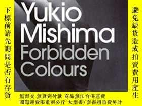 二手書博民逛書店Forbidden罕見Colours-禁止使用的顏色Y436638 Yukio Mishima Penguin