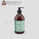立坽『頭皮調理洗髮精』提碁公司貨 IdHAIR 頭皮養護系列 NO.1 洗髮露500ml HS01 HS02 HS03