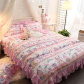 85折免運-全棉粉色馬戲團床裙四件套日系軟萌妹子少女心公主風甜美棉質床品