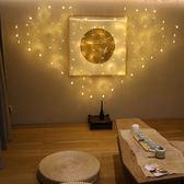 少女房間裝飾燈心形簡約北歐臥室浪漫LED愛心窗簾燈彩燈閃燈串 至簡元素