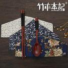 聖誕交換禮物-旅行日式筷子勺子套裝便攜式...