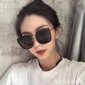 墨鏡 太陽鏡女2021年新款墨鏡防紫外線高級感眼鏡韓版潮網紅款大臉顯瘦 艾家