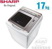 【佳麗寶】加入購物車$21900-(SHARP夏普)17KG超震波變頻洗衣機ES-SDU17T 另售Panasonic NA-V130EB V170GB
