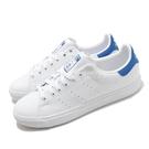 adidas 休閒鞋 Stan Smith VULC 白 藍 男鞋 女鞋 皮革 小白鞋 運動鞋【ACS】 FX8071