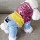 寵物衣服 泰迪狗狗春季羽絨寵物春裝比熊博美雪納瑞小型犬加厚四腳【快速出貨八折搶購】
