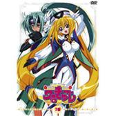 動漫 - 圓盤皇女DVD VOL-1