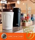 【沐湛咖啡】仙德曼咖啡直飲保溫杯480m...