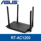 【免運費】ASUS 華碩 RT-AC1200 雙頻 Wireless-AC1200 分享器