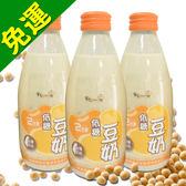【羅東農會】羅董2倍濃低糖豆奶(24瓶/箱)~台灣非基因改造黃豆_低糖豆漿