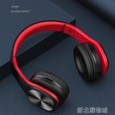 頭戴式耳機藍芽耳機頭戴式無線5.0降噪重低音插卡手機電腦全包耳