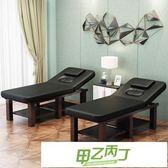 美容床 美容床美容院按摩床推拿床家用折疊紋繡火療美體床