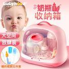 鉅惠兩天-世紀寶貝奶瓶收納箱大號寶寶餐具...