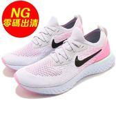 【US7-NG出清】Nike 慢跑鞋 Wmns Epic React Flyknit 左鞋面髒汙 灰白 粉紅 女鞋 運動鞋【PUMP306】
