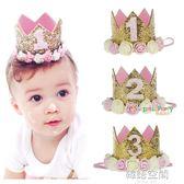 生日帽子周歲兒童主題創意數字寶寶派對用品裝飾閃亮花朵皇冠帽子