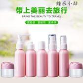 旅行化妝品分裝瓶真空乳液瓶