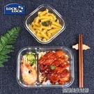 玻璃飯盒分隔微波爐飯盒耐熱玻璃碗密封保鮮盒分格便當盒