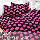 Annis珍珠搖粒絨加大4件組【16黑底粉點】MIT台灣製/刷毛床包被套3件組(床包+被毯+枕套)瞬間保暖