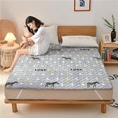 床墊 法蘭絨床墊軟墊 180x200cm床褥1.5 絨面毛床墊子1.8x2.0臥室鋪床【幸福小屋】