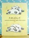 【震撼精品百貨】たれぱんだ_趴趴熊~趴趴熊信紙-黃