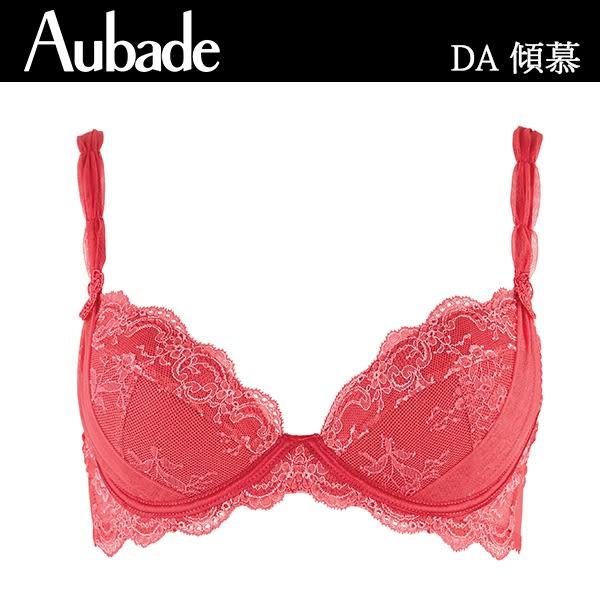 Aubade-傾慕M蕾絲丁褲(莓紅)DA