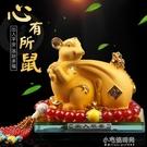 鼠年創意生肖招財老鼠車內裝飾品保平安【全館免運】