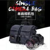 佳能尼康專業單反相機包多功能雙肩攝影包77d700d200d80d750d背包 igo科炫數位旗艦店