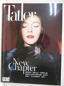 【書寶二手書T1/雜誌期刊_FMN】Tatler_New Chapter