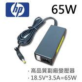HP 高品質 65W 黃頭 變壓器 HP Pavilion  DV4000 DV4000 DV4100 DV4200 DV4300 DV4400