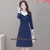 依米迦 秋季新款微藏青色西裝領收腰顯瘦職業洋裝
